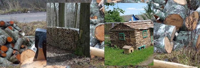 Купить дрова по низкой цене